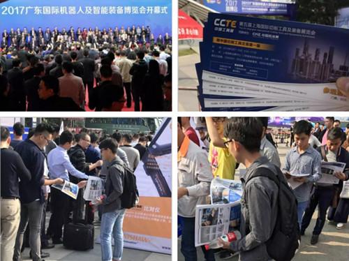 2018CCTE中国工具展免费索票中……