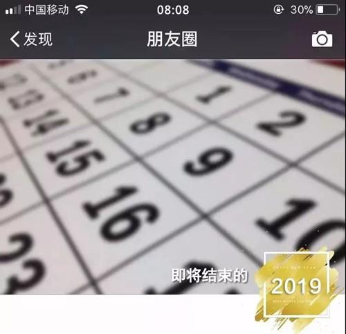 盘点2019,雅森6展3平台齐发力,通国际入县乡