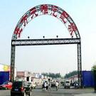 北京五方天雅汽配城