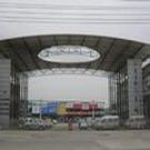 江西国际汽车城