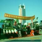 长春农业机械市场