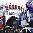 武汉太平洋汽配城