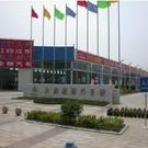 襄樊天润国际汽车城
