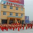 郑州国产汽车配件市场