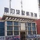南京高力汽配城