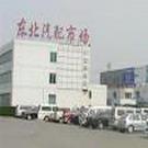 沈阳东北机动车配件批发市场